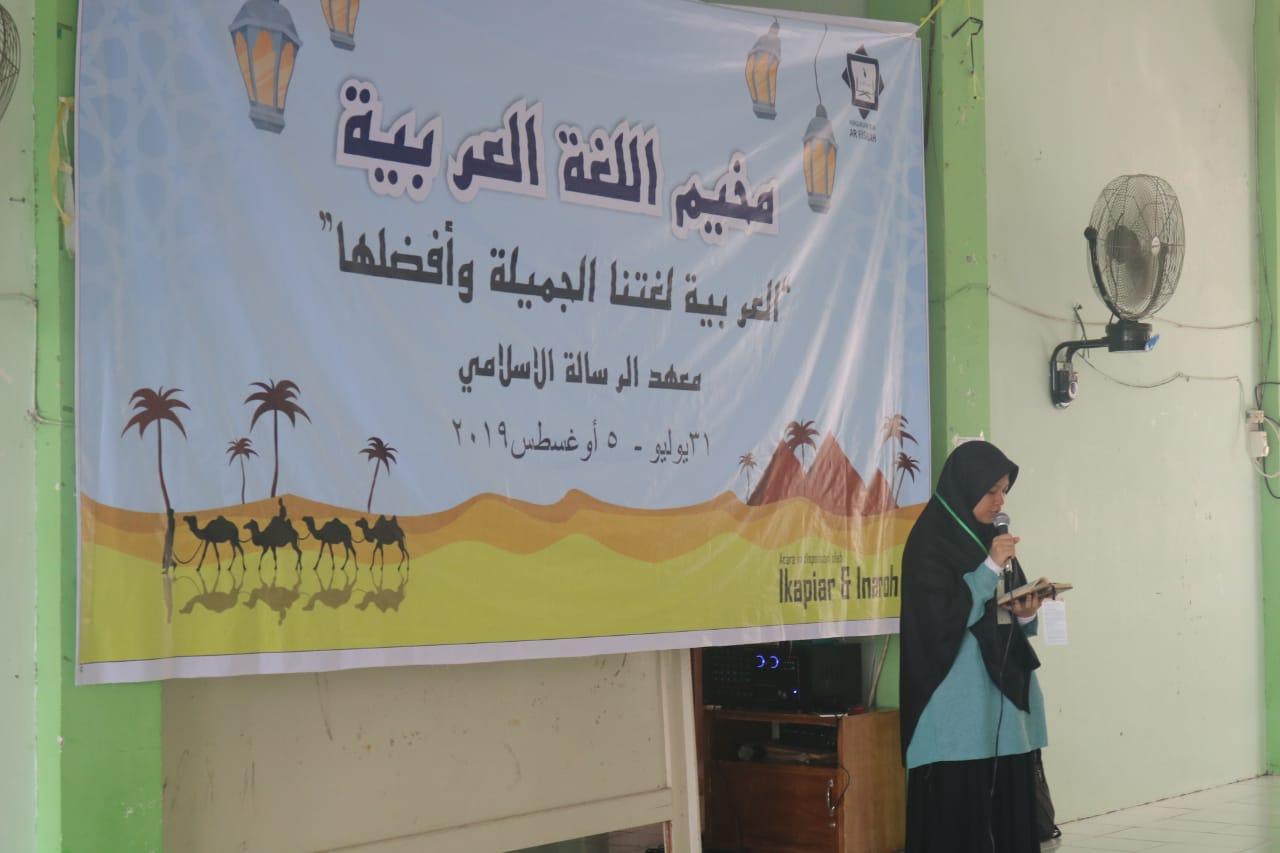 Penutupan Arabic Camp Siswi MA Ar Risalah Sumbar