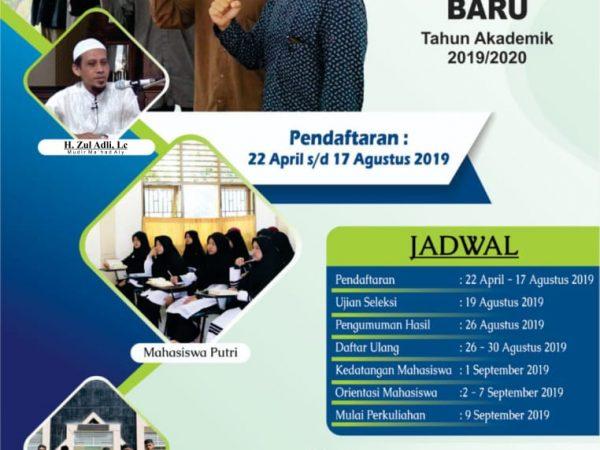 Penerimaan Mahasiswa Baru (PMB) Ma'had Aly Perguruan Islam Ar Risalah