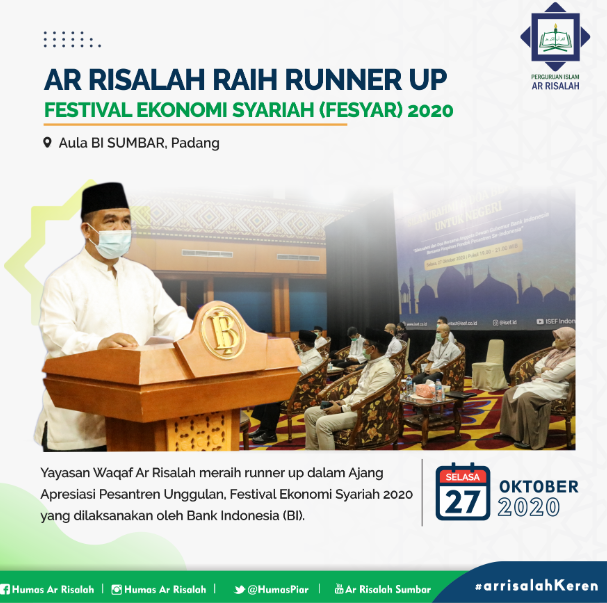 Ar Risalah Raih Runner Up  Festival Ekonomi Syariah (FESYAR) 2020