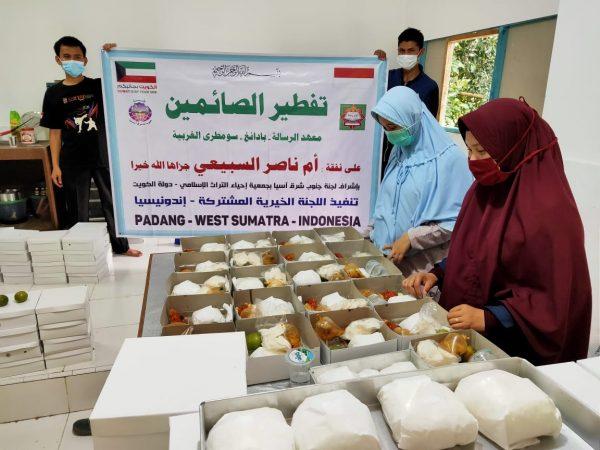 Perguruan Islam Ar Risalah Gelar Ifthor Jama'i