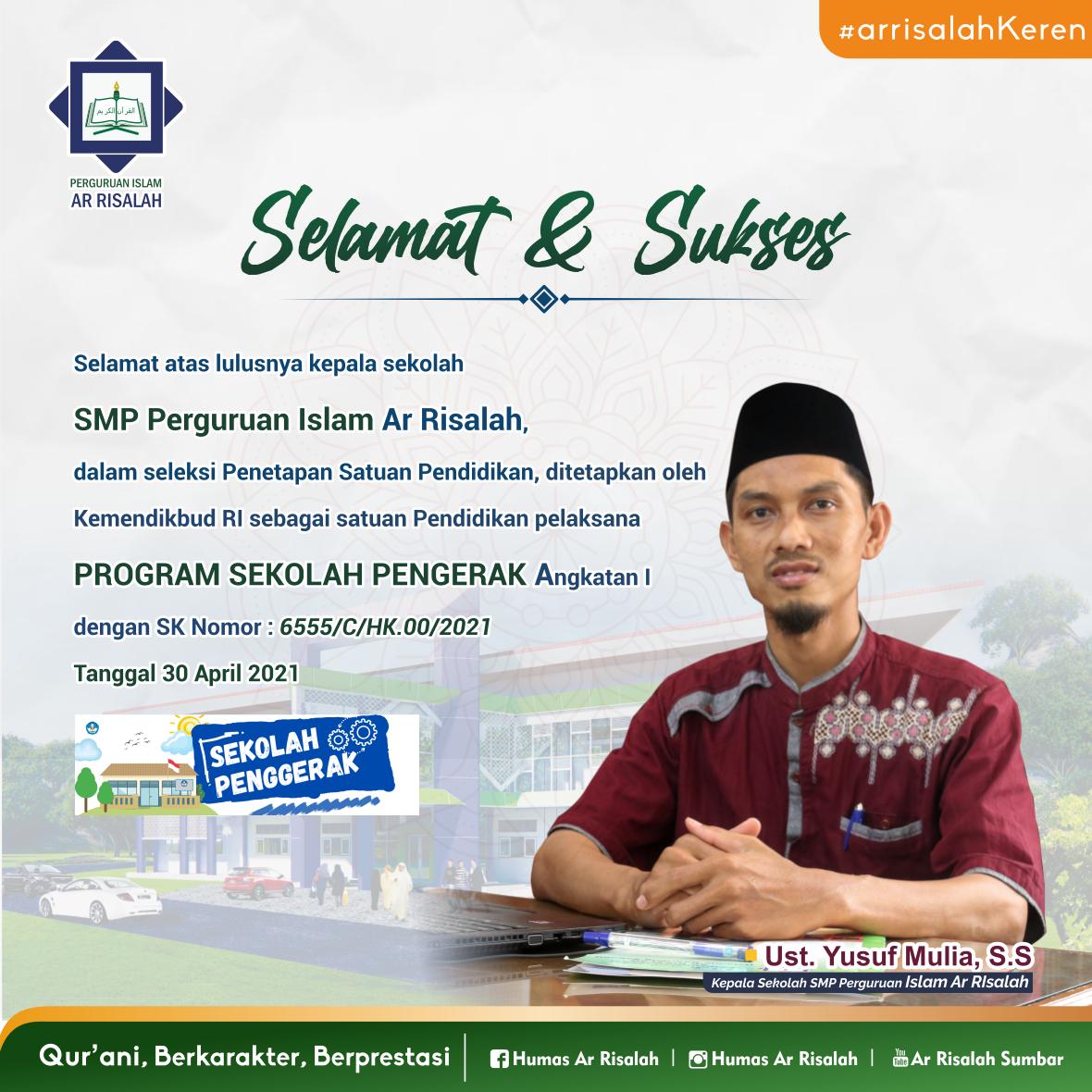 SMP Perguruan Islam Ar Risalah Lulus Program Sekolah Penggerak